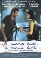Ta sama miłość, ten sam deszcz(1999)