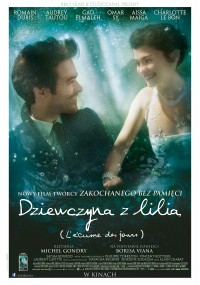 Dziewczyna z lilią (2013) plakat