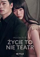 plakat - Życie to nie teatr (2016)
