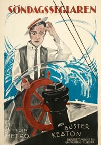 Łódź (1921) plakat