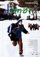 Jutro (2001) plakat