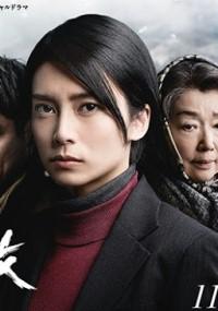 Koori no Wadachi (2016) plakat