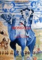 Mongolska Joanna d'Arc (1989) plakat