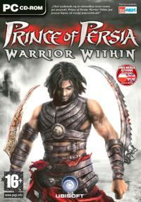 Prince of Persia: Dusza wojownika (2004) plakat