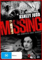 Missing: Zaginiony