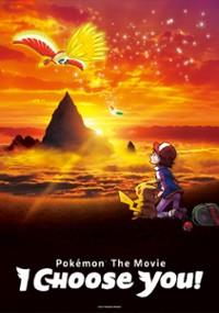 Film Pokémon: Wybieram cię!