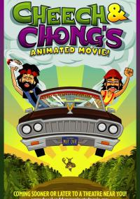Animowani Cheech i Chong