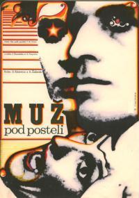 Mąż pod łóżkiem (1967) plakat