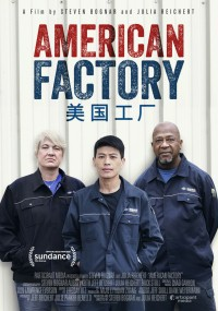 Amerykańska fabryka