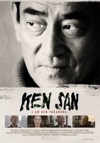 Ken San (2016) plakat