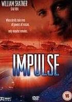 Impulse (1974) plakat