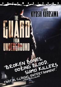 Jigoku no keibiin (1992) plakat