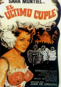 El Último cuplé (1957) plakat