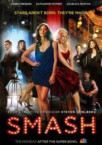 Smash (2012) plakat
