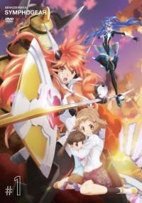 Senki Zesshō Symphogear (2012) plakat