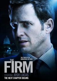 Firma (2012) plakat