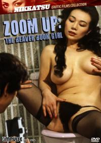 Zûmu appu: Binîru-bon no onna (1981) plakat