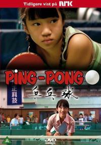 Ping-Pong (2008) plakat