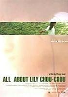 Wszystko o Lily Chou-Chou