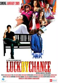 Luck by Chance (2009) plakat