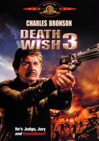 Życzenie śmierci 3