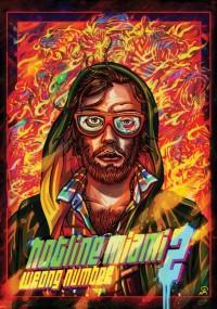 Hotline Miami 2: Wrong Number (2015) plakat