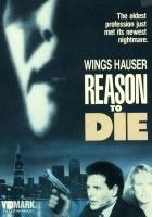 Powód śmierci (1990) plakat