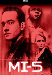 Tajniacy (2002) plakat
