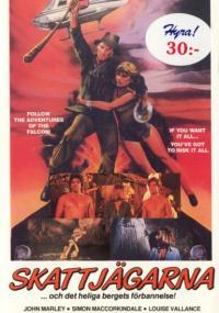 Falcon's Gold (1982) plakat