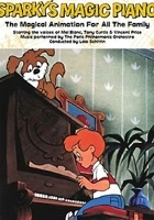 Magiczne pianino (1987) plakat