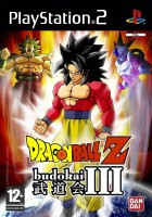 plakat - Dragon Ball Z: Budokai 3 (2004)