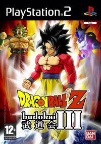 Dragon Ball Z: Budokai 3 (2004) plakat