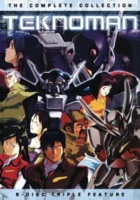 Teknoman (1992) plakat