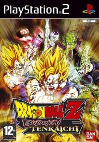 Dragon Ball Z: Budokai Tenkaichi (2005) plakat