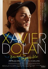 Xavier Dolan: Niemożliwe nie istnieje