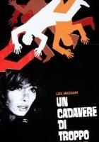 La Main à couper (1973) plakat