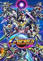 SD Gundam G Generation World (2011) plakat