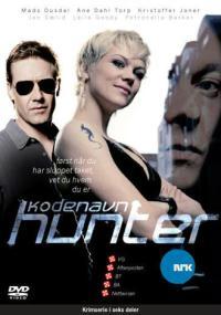 Kodenavn Hunter (2007) plakat