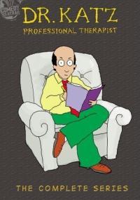 Dr. Katz, Professional Therapist (1995) plakat