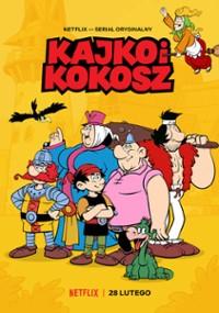 Kajko i Kokosz (2021) plakat