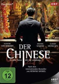 Chińczyk (2011) plakat
