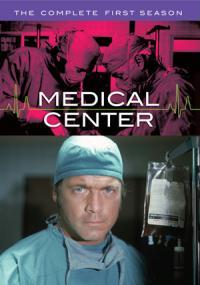 Medical Center (1969) plakat