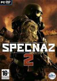 SpecNaz 2 (2008) plakat