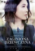 plakat - Zaginiona dziewczyna (2019)