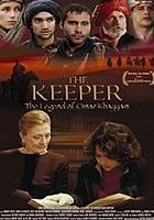 The Keeper: The Legend of Omar Khayyam (2005) plakat