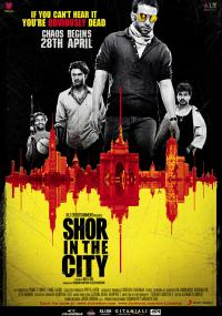 Shor in the City (2011) plakat