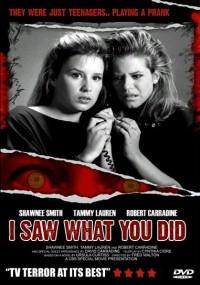 Niebezpieczny żart (1988) plakat
