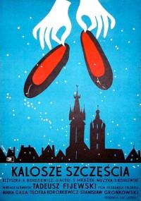 Kalosze szczęścia (1958) plakat