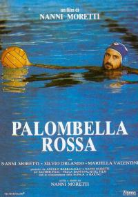 Czerwony lobik (1989) plakat