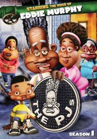 Blokersi (1999) plakat
